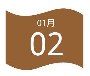 携手同心,逐梦2020——专访bob足球app下载集团总裁连秀琴