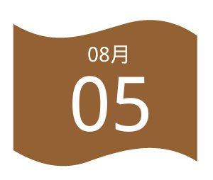 重走红色之路·踏寻不变初心——bob足球app下载党委开展主题党日活动