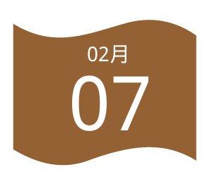 福建省委副书记、福州市委书记王宁调研bob足球app下载疫情防控工作