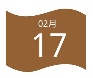 福州市委常委、政法委书记高明调研bob足球app下载防疫工作及复工情况