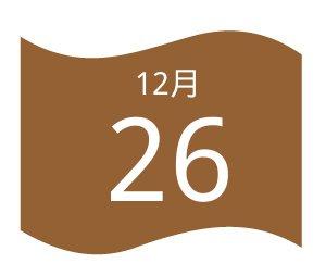 bob足球app下载党委组织听取党的十九届四中全会精神宣讲
